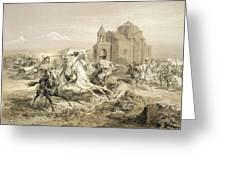 Skirmish Of Persians And Kurds Greeting Card