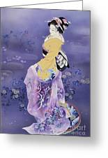 Skiyu Purple Robe Greeting Card by Haruyo Morita
