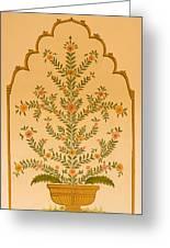 Skn 1324 Dextrous Devotion Greeting Card