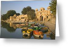 Skn 1392 A Tourist Site Greeting Card