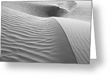 Skn 1415 The Flow Of Ripples Greeting Card