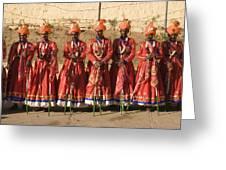 Skn 1508 Folk Dancers Greeting Card
