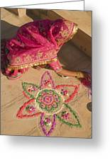 Skn 1707 Rangoli Designer Greeting Card