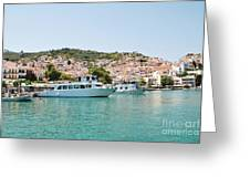 Skopelos Harbour Greece Greeting Card