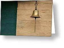 Skc 0005 Doorbell Greeting Card