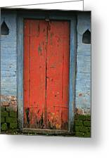 Skc 0401 Closed Red Door Greeting Card