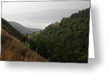 Skc 0763 Dry Green Landscape Greeting Card