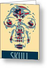 Skull In Negative Hope Greeting Card