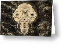 Skull In Negative Sepia Greeting Card