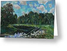 Sky In The River Greeting Card