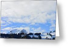 Sky Is The Limit Greeting Card