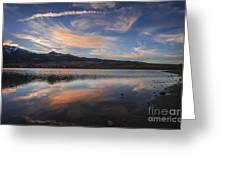 Sky Painting Greeting Card