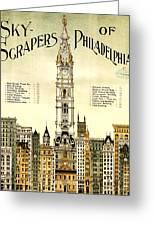 Sky Scrapers Of Philadelphia 1896 Greeting Card