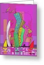 Skyline 2 Greeting Card