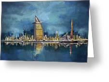 Skyline Burj-ul-khalifa  Greeting Card