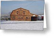 Skyline Farm Horse Barn Greeting Card