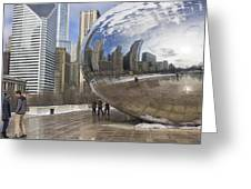 Skyline Reflected Greeting Card
