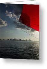 Skyline Sail Greeting Card
