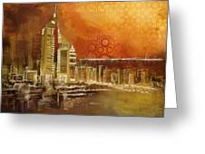 Skyline View  Greeting Card