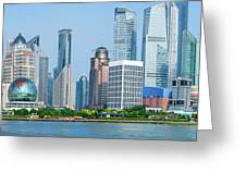 Skylines At The Waterfront, Oriental Greeting Card