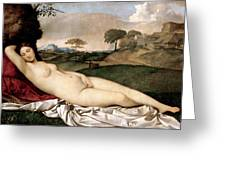 Sleeping Venus Greeting Card