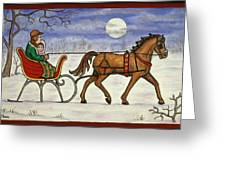 Sleigh Ride With Grandpa Greeting Card