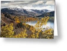 Slide Lake Greeting Card