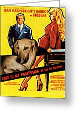 Sloughi Art - Love Is My Profession Movie Poster Greeting Card
