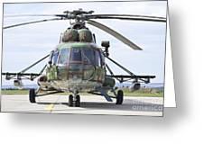 Slovakian Mi-17 With Digital Camouflage Greeting Card
