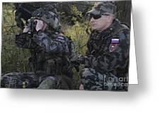 Slovenian Soldiers Watch For Simulated Greeting Card