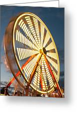 Slow Down The Ferris Wheel Greeting Card