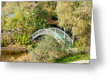Small Bridge In The Park Greeting Card