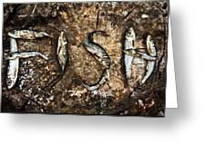 Small Dried Fishes Forming The Word Fish Greeting Card