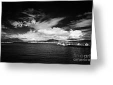 small knightstown harbour Valentia Island Iveragh Peninsula Ring of Kerry Ireland  Greeting Card