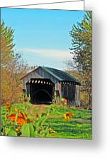 Small Private Country Bridge Greeting Card