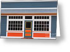 Small Store Front Entrance Colorful Wooden House Greeting Card
