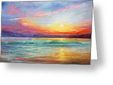Smile Of The Sunrise Greeting Card