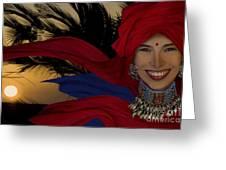 Smilenea Greeting Card