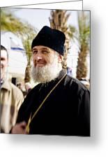 Smiling Priest Greeting Card