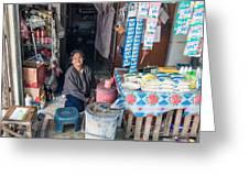 Smiling Vendor Greeting Card