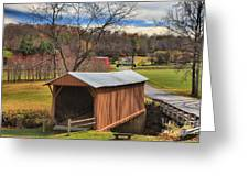 Smith River Covered Bridge Greeting Card