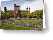 Smithsonian Castle No1 Greeting Card