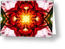 Smoke Art 104 Greeting Card