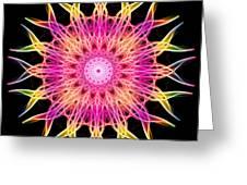 Smoke Mandala 6 Greeting Card
