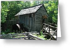 Smoky Mountain Grist Mill Greeting Card