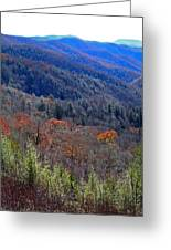 Smokey Mountain Pass Greeting Card