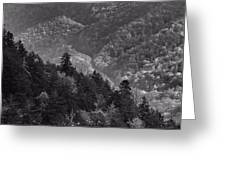 Smoky Mountain View Black And White Greeting Card