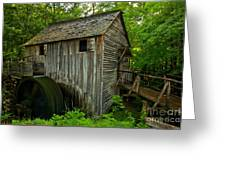 Smoky Mountains Grist Mill Greeting Card