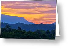 Smoky Mountains Sunrise Greeting Card