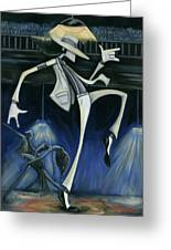 Smooth Criminal Greeting Card by Tu-Kwon Thomas